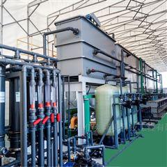 塗裝廢水處理設備