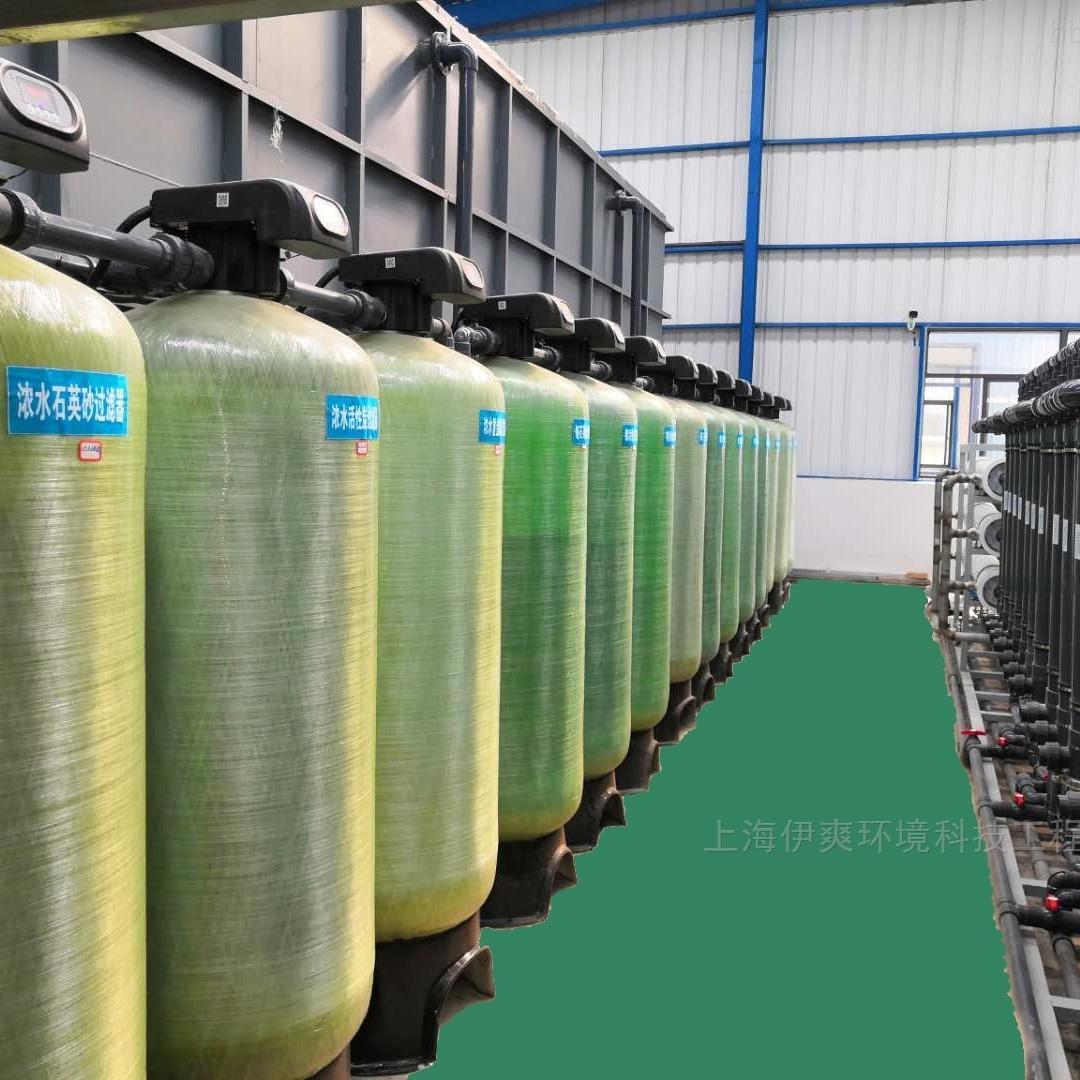ys酸洗污水达标排放处理设备
