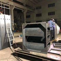 15000风量活性炭吸附箱光氧催化一体机