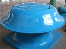 DWT-I玻璃钢屋顶风机