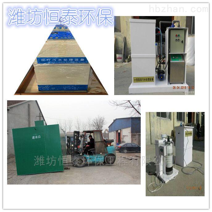 徐州市地埋一体化污水处理设备