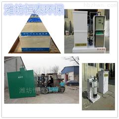 ht-413徐州市地埋一体化污水处理设备