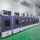 AP-DW1000低温耐寒试验机AP-DW