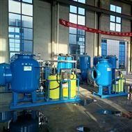 FLK-200ZH物化全程水處理器