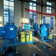 FLK-200ZH物化全程水处理器