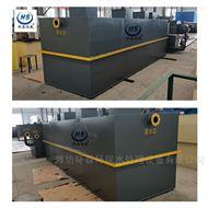 HS-DM江蘇地埋式一體化汙水處理設備廠家直銷