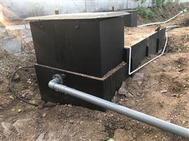 WSZ-100-500高速公路服务区收费站污水处理一体化设备