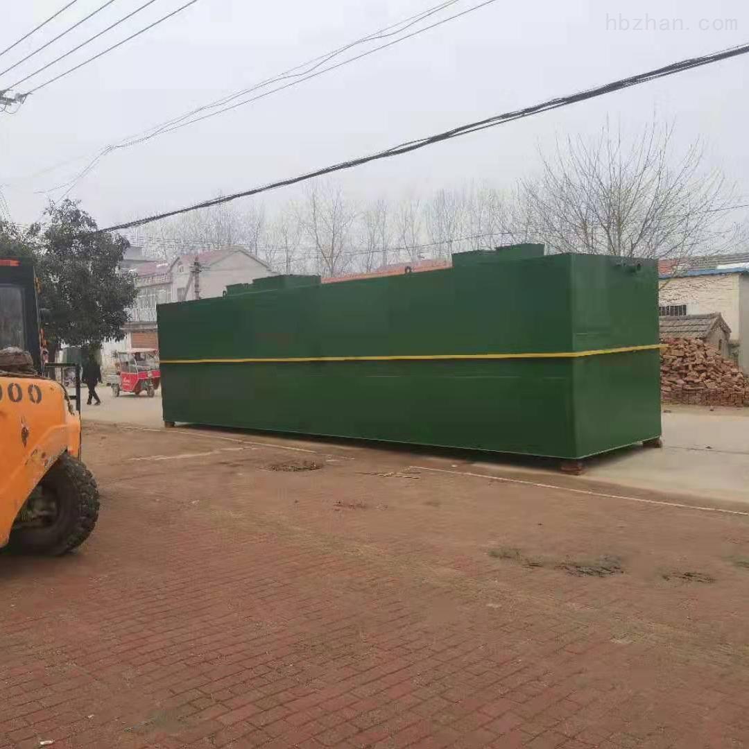 AO地埋式一体化农村污水处理设备