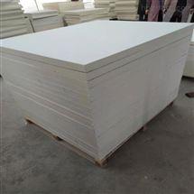高密度矽酸鋁板哪家好 質量優