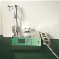青岛实验型微生物集菌仪JPX-2010操作说明
