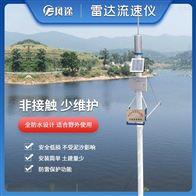FT-SW2水位监测器