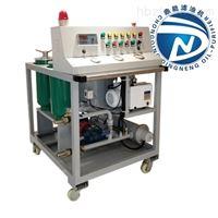 机械用液压油滤油机价格
