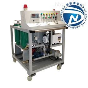 液压油真空滤油机