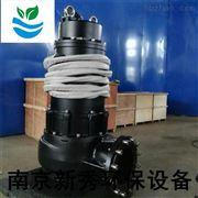 100WL70-15-7.5立式排污泵底座*