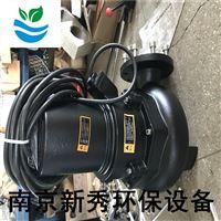 WQ70-22-11事故池潜污泵厂家直销