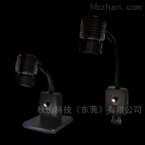 日本林时计HAYASHI用于检查的LED照明灯