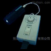 SPA-3W / LP-0403日本HAYASHI林时计便携式LED检查灯