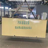 HS-YM油墨汙水處理設備的工藝與原理