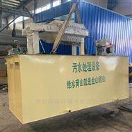 HS-YM江浙地区涂料加工厂污水处理设备