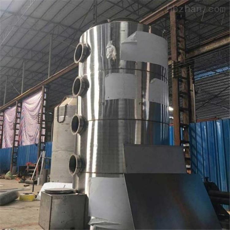 皮革废气治理设备厂家