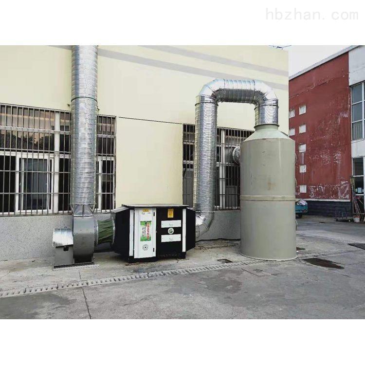 塑料废气治理设备工程