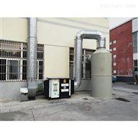 齐全喷涂废气治理设备工程