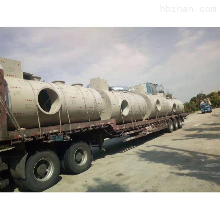 化工废气治理工程