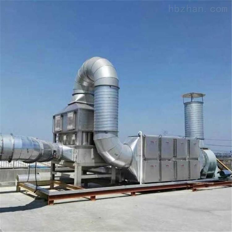 印染废气处理公司