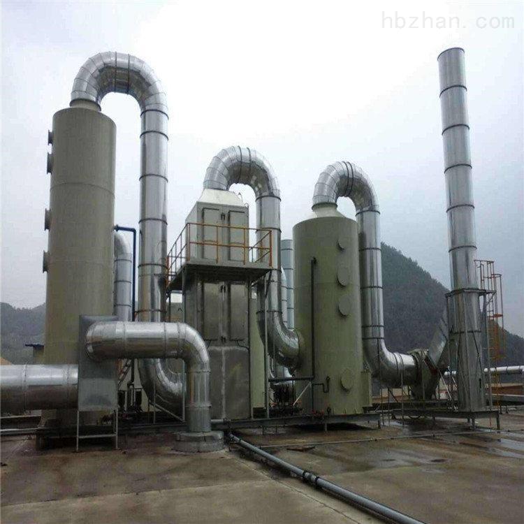医疗废气处理设备厂家