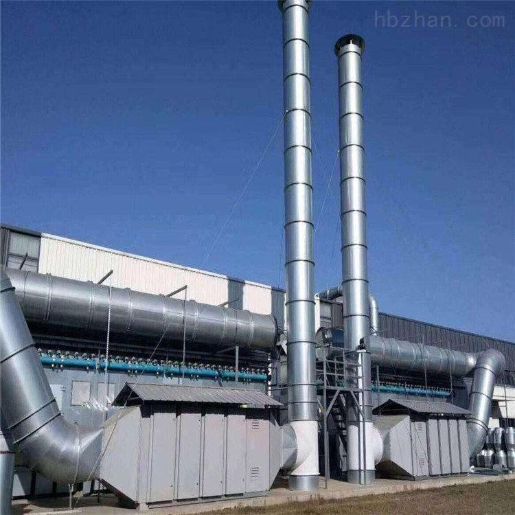 化工废气治理设备多少钱