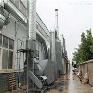 齐全化工废气处理设备代理