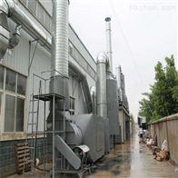 齐全印刷废气治理设备厂家
