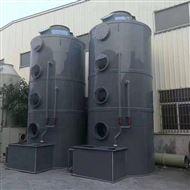 齐全塑料废气处理设备工程