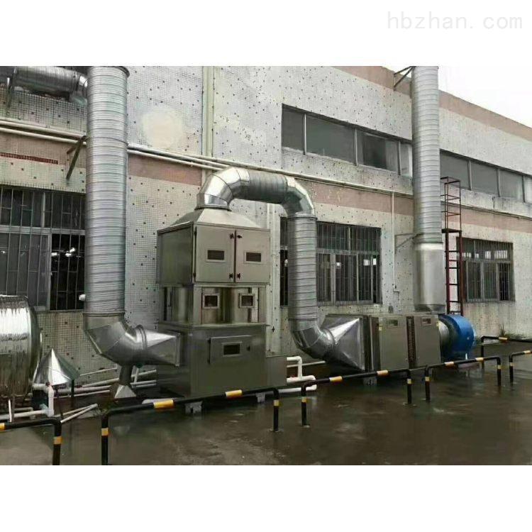 印染废气治理设备方案