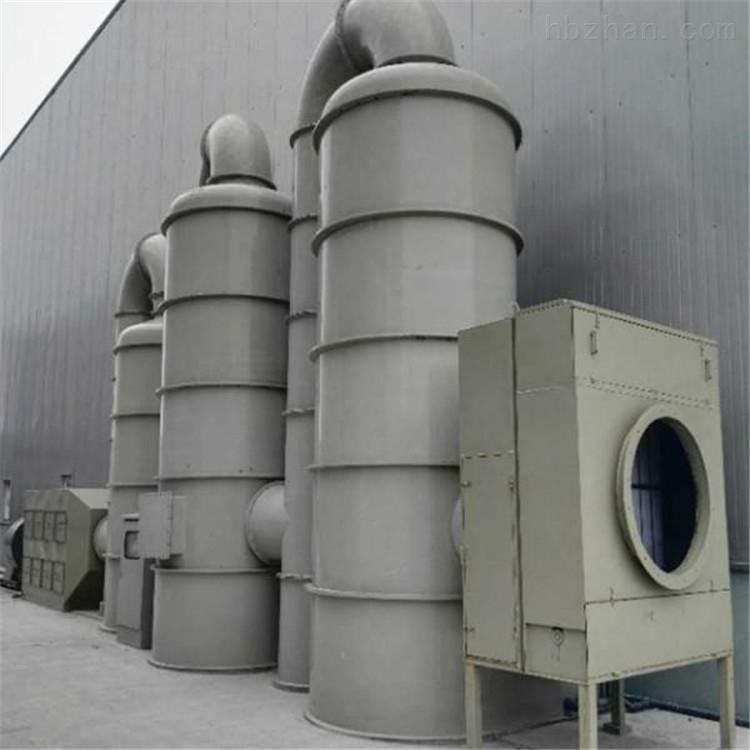 橡胶废气处理厂家