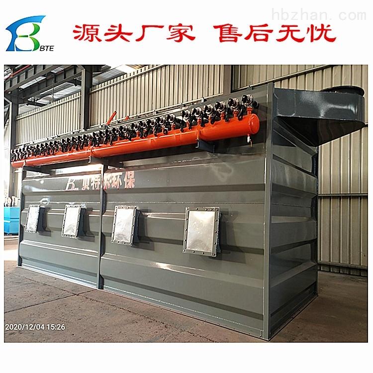 炼铁厂废气粉尘处理