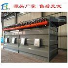 木工厂废气粉尘处理设备