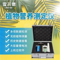 HED-YD活体叶绿素测定仪
