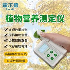 HED-YD手持式植物养分速测仪