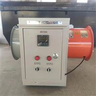 工业用取暖器环保暖风机