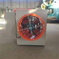 温室养殖电加热暖风机生产