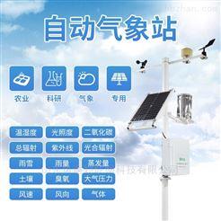 FT-QC8自动气象观测系统