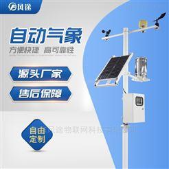 FT-QC5气象监测设备品牌