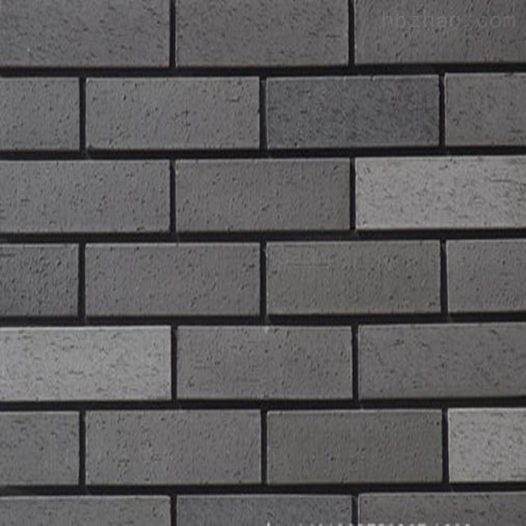 深灰色劈开砖