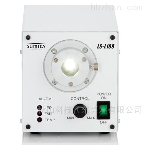 日本sumita住田光学LED光源LS-L109