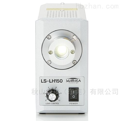 日本sumita住田光学LED光源LS-LH150
