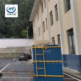 HS-DM地埋式一体化污水处理设备使用原理