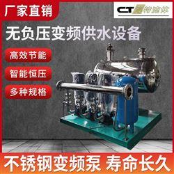 ZWX(III)不锈钢无负压变频供水设备
