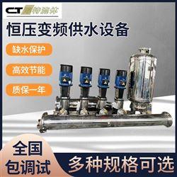 BYH变频恒压供水泵组