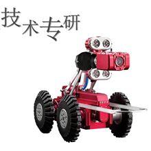 全景量化管道检测机器人设备